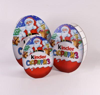 """Набір коробочок """"Kinder"""" Дід Мороз"""