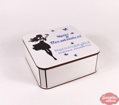"""Коробка """"Мрій! Посміхайся!"""" маленька (метелики)"""